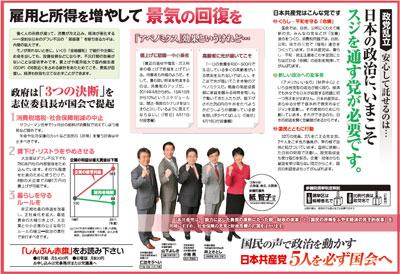 20130424_gaku2