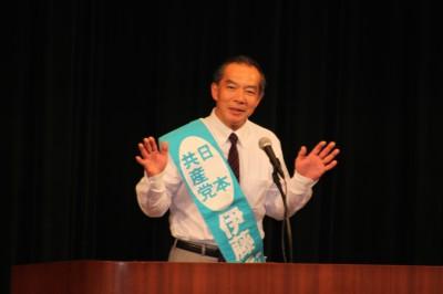 訴える伊藤岳参院埼玉選挙区予定候補