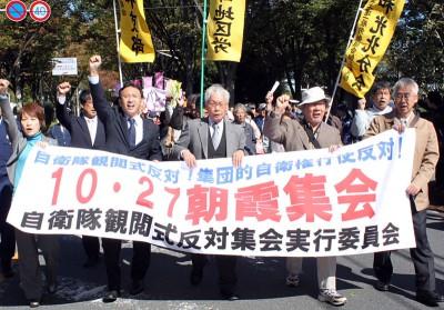 デモ行進する集会参加者。前列左から2人目が塩川議員=2013年10月27日、朝霞市