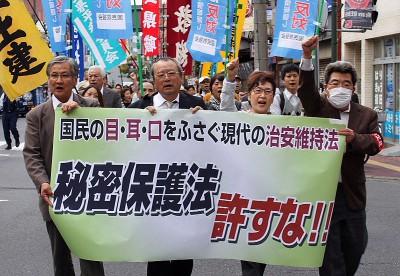秘密保護法案反対を訴えてデモ行進する参加者=2013年10月30日、さいたま市