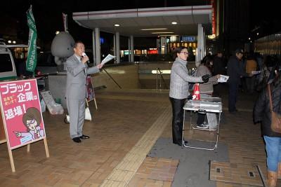 伊藤氏=2013年11月13日、さいたま市
