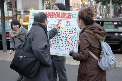 反対のシールを貼る市民=2013年12月5日、さいたま市