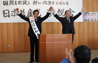 声援を受ける、のはら氏(左)と伊藤氏=2014年1月19日、ときがわ町