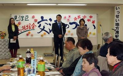 いっせい地方選への決意を述べる(左から)とば市議候補、青柳県議候補、戸島市議候補