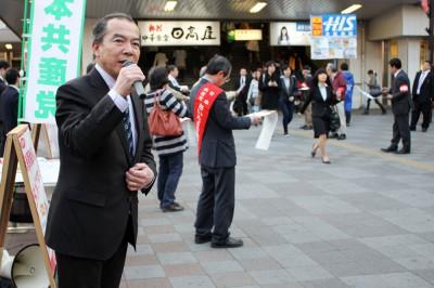 「消費税増税に断固抗議する」と訴える伊藤氏