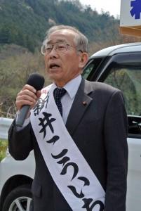 新井こういち候補