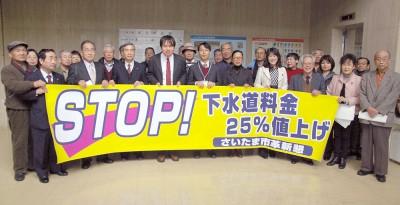 3万3000人分の署名を提出した革新懇と党市議団=2014年3月、さいたま市