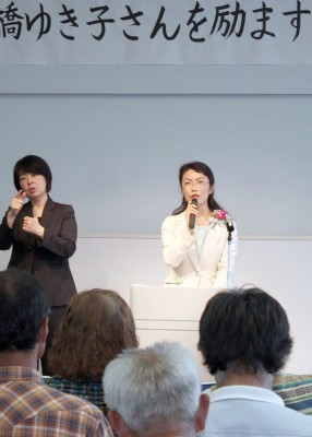 決意を語る船橋候補(右)=2014年4月27日、蓮田市