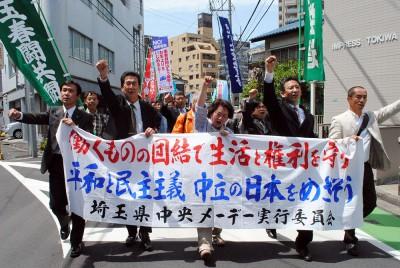 県庁まででも行進する参加者。右2人目は塩川衆院議員=2014年5月1日、さいたま市
