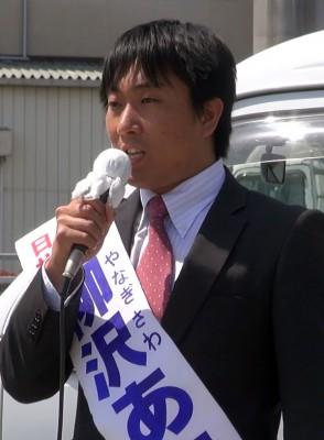 柳沢あきら候補