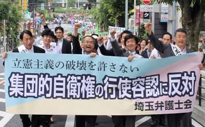 県庁通りをデモ行進する弁護士や市民団体=2014年6月9日、さいたま市
