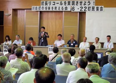 町長リコール実現を訴える請求代表者ら=2014年22日、川島町