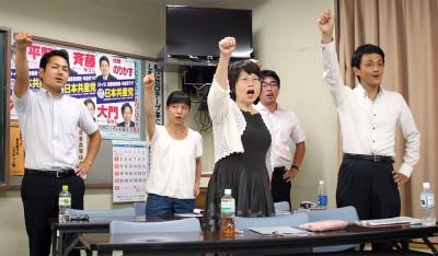 市議選勝利へ「がんばろう」を三唱する(左から)佐藤、後藤、平野、藤家、斉藤の5候補=草加市