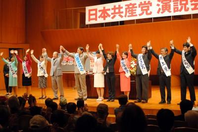 声援を受ける紙参院議員、伊藤参院選挙区候補、村岡、おくだの両県議ら=2014年9月21日、川口市