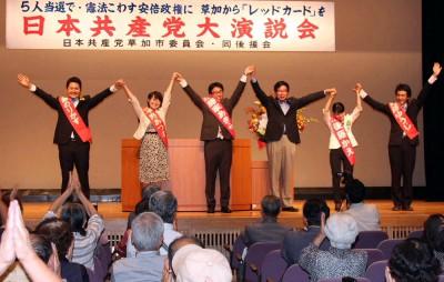 声援に応える(左から)佐藤、平野、藤家、大門、後藤、斉藤の各氏=2014年9月22日、草加市