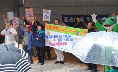 雨の中「戦争させない」と声をあげる参加者=2014年10月5日、入間市