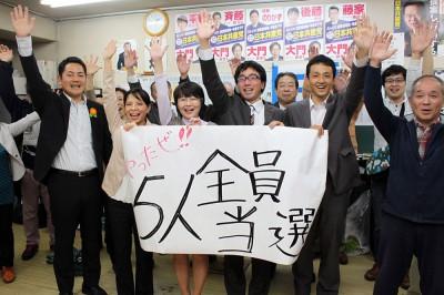 5人全員当選を喜ぶ(前列左から)佐藤、後藤、平野、藤家、斉藤の各氏=2014年10月27日、草加市