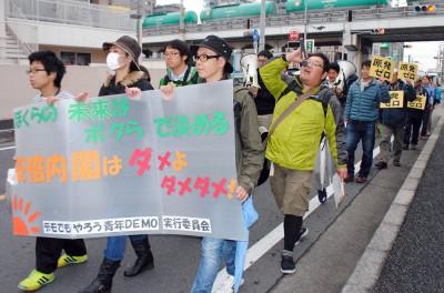 「安倍政権の暴走ストップ」の声を上げて歩く青年ら=2014年11月9日、朝霞市
