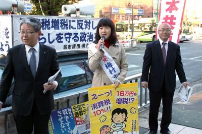 党市議と宣伝する梅村比例候補(中央)=2014年11月14日、蕨市