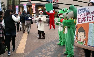 にぎやかに宣伝する青年後援会=2014年12月7日、さいたま市