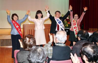声援に応える(左から)戸島、梅村、青柳、とばの各氏=2015年1月12日、さいたま市