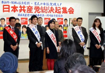 選挙勝利へ決意を語った本山県議候補(左端)と市議候補=2015年1月24日、川越市
