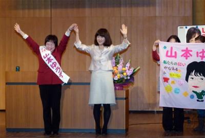 声援に応える山本市議候補(左)と梅村衆院議員(右)=2015年2月21日、さいたま市大宮区