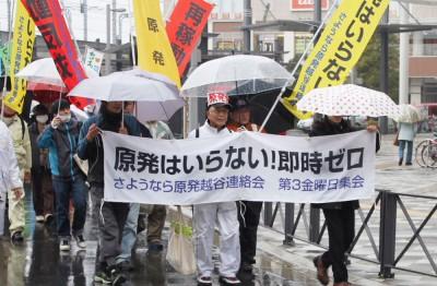 「原発いらない」とパレードする参加者=2015年3月1日、越谷市