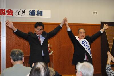 とりうみ候補(右)と大門参院議員=2015年3月12日、さいたま市浦和区