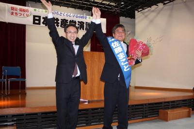 佐藤候補(右)と塩川衆院議員=2015年3月14日、日高市
