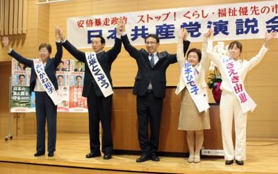 (左から)おいかわ、小坂、塩川、松本、さえきの各氏=2015年3月22日、加須市