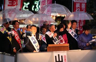訴える山崎あきらさいたま市議候補と青柳しんじ県議候補、さいたま市議候補ら=2015年4月5日、さいたま市
