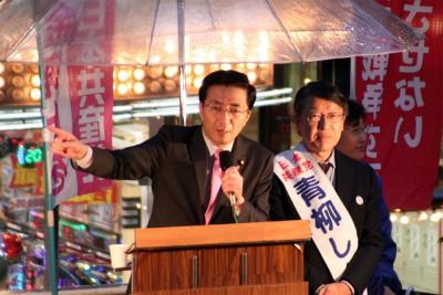 訴える山下芳生書記局長と青柳しんじ県議候補=2015年4月5日、さいたま市