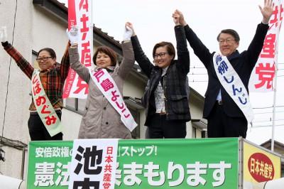 青柳県議候補(右端)と(左から)とば、戸島の両市議候補の勝利を訴える池内衆院議員(右から2人目)=2015年4月10日、さいたま市見沼区