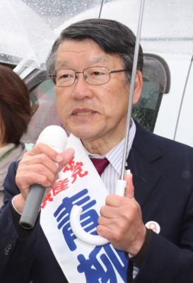 青柳しんじ県議候補