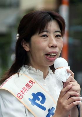 やまわき紀子候補