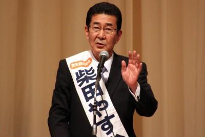 決意表明する柴田候補=2015年7月6日、さいたま市