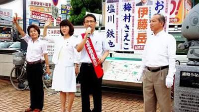 セイン総法案の強行採決に抗議する(左から)おくだ、梅村、塩川、、伊藤の各氏=2015年7月16日、さいたま市