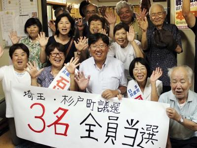 全員当選を喜ぶ(前列右2人目から)阿部、森山、石川の各氏=2015年8月9日、杉戸町