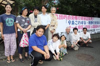 緑区宮本の自宅前に横断幕を掲げた高橋さんとちいきの人たち=2015年8月25日、さいたま市