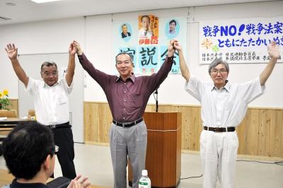 声援に応える(左から)清水、伊藤、川口の各氏=2015年9月13日、嵐山町