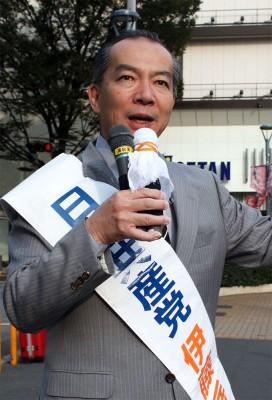 街頭で訴える伊藤岳候補