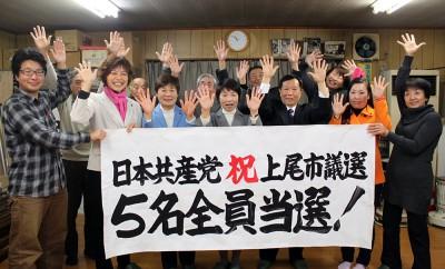 当選を喜ぶ(右2人目から)糟谷、池田、新藤、平田、秋山の5氏=2015年12月6日、上尾市