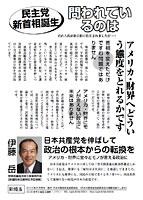 20100604shin-saitama