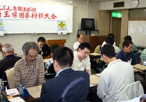 2007年埼玉県囲碁・将棋大会1