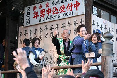 加須市・鬼追い豆撒き式2
