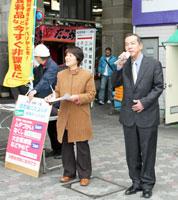 南浦和駅で「消費税をなくす会」と宣伝