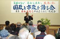 5月16日、さいたま市中央区演説会