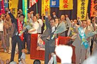 6月1日、建設労働者後援会決起集会