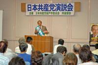 6月5日、坂戸市演説会